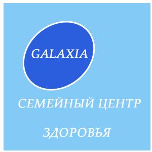 "Центр здоровья семьи ""GALAXIA"""