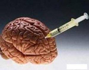 Наркотики – болезнь 21 века.