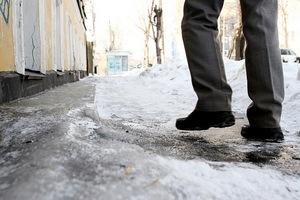 Гололед на улице - будьте осторожны