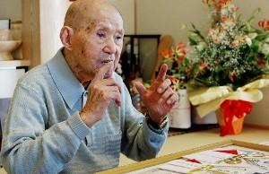 Кто живет более 100 лет?